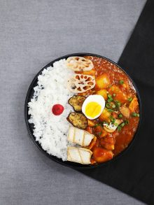 Curry de légumes Chop Suep